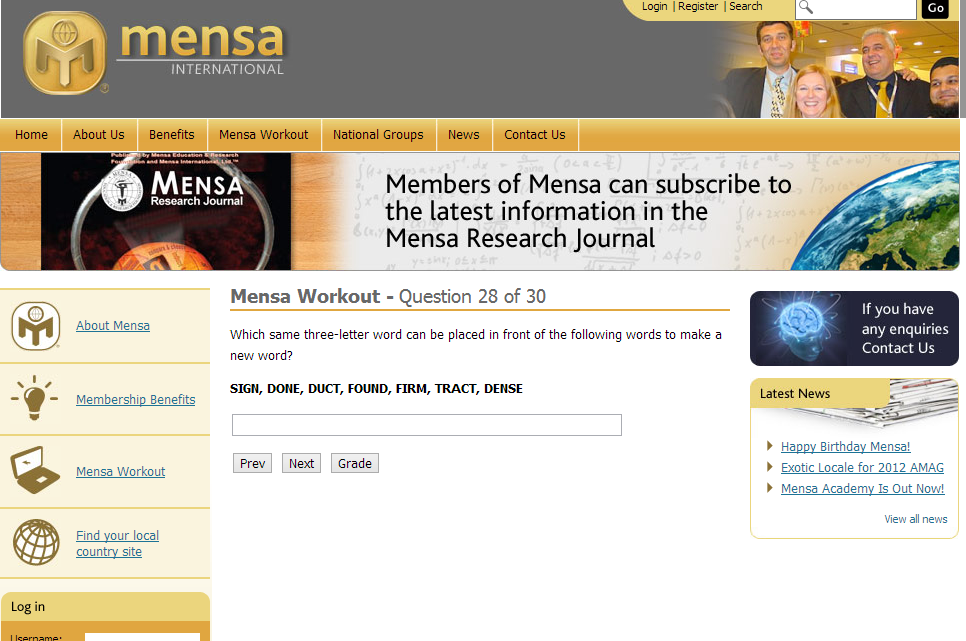 Mensa Workout